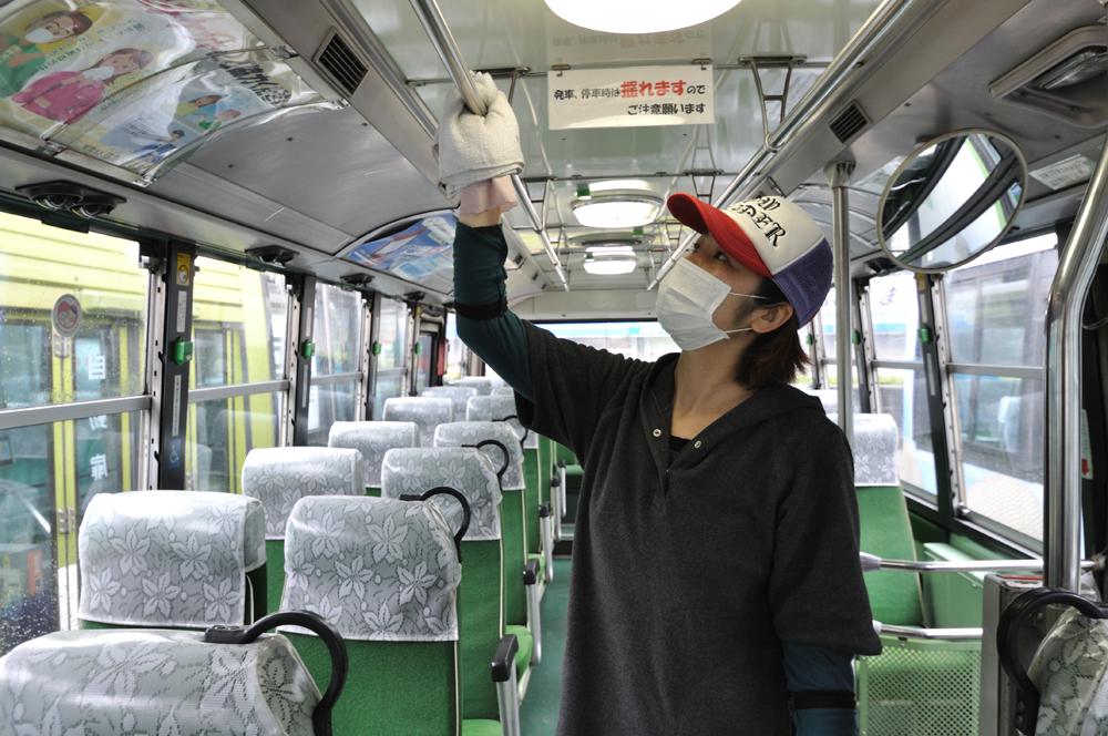 バス車内清掃